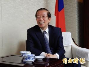 駐外代表國家 謝長廷邀柯P訪日:欣然接待各縣市首長