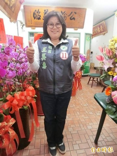 民進黨立委初選 嘉市議員王美惠扳倒現任立委李俊俋