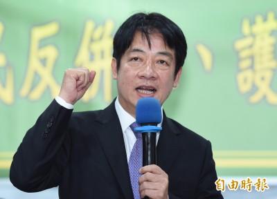 台灣絕不會變成下個西藏? 賴清德:推動反併吞法、反滲透法