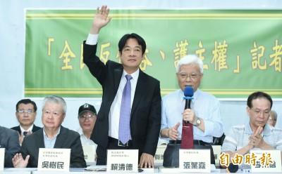 佔中九子遭判刑 賴清德:一國兩制就是併吞台灣