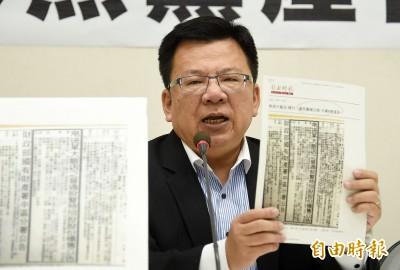 民進黨內立委初選 現任立委李俊俋落馬