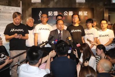 查水表? 香港六四紀念館重新開幕 消防員登門「查漏氣」
