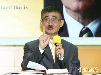 吳祥輝辱罵蔡總統 她轟「多重性別歧視發言」