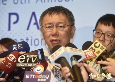 後宮干政引議論 柯文哲談陳佩琪:哪有辦法管她
