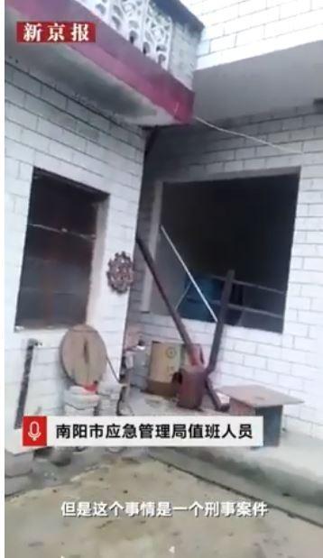 中國村書記私製炸藥牟利 意外炸死妻子岳母