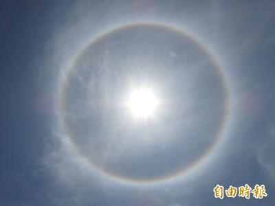 台東市見日暈 七彩光環繞太陽