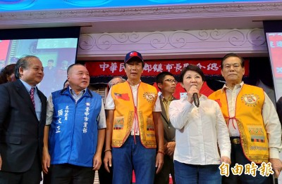 盧秀燕與郭台銘同台 祝每位國民黨候選人高票當選