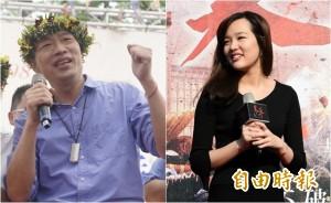 媒體曝吳韓會後韓國瑜將宣布參選 關鍵是「韓冰勸進」