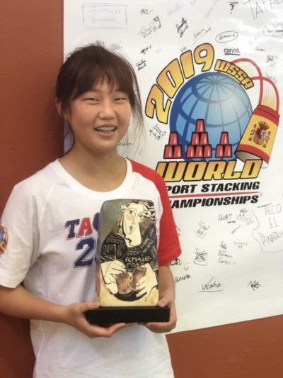 世界第一!13歲林芮安快手奪世界疊杯冠軍