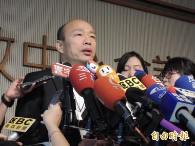 選舉支出破億元 韓國瑜:1瓶礦泉水是1種理念