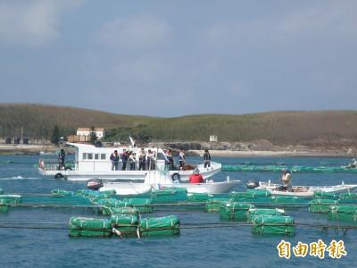 澎湖內海活化 賴峰偉宣布全面管控內海汙染源