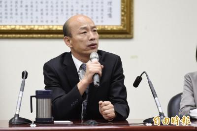 韓國瑜宣佈  願被納入總統初選民調