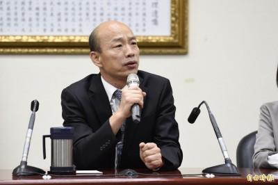 韓國瑜聲明「願納入初選民調」  網友神解:就是想選啦