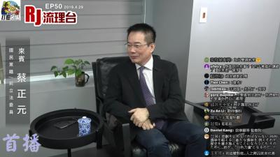 韓國瑜稱國民黨只給12萬 蔡正元打臉:很多沒統計
