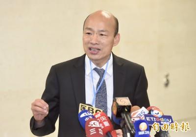 韓國瑜遭恐嚇「殺韓冰」 警稱已掌握涉案人士