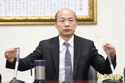 韓國瑜願被納入初選民調 朱立倫:尊重
