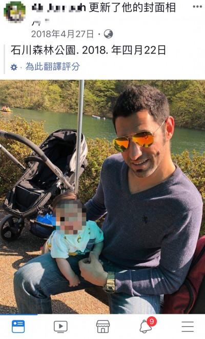涉殺岳父母的伊拉克犯嫌 主動視訊妻表示身在巴格達