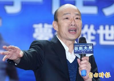 韓國瑜自爆17年前當立委「混很兇」 網怒轟:現在也一樣!
