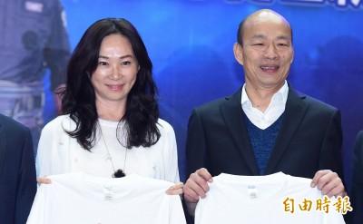 不公開行程去了哪?韓國瑜偕妻女低調赴飯局