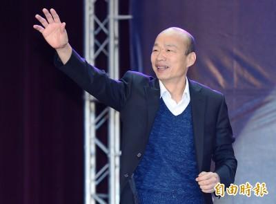 韓國瑜世新演說 提「現在只有500塊錢」被砲轟