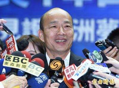 國民黨總統初選 韓國瑜:沒計畫參加辯論