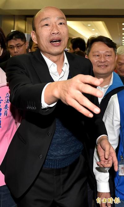 學者批韓國瑜「什麼都想要」 質問:台灣人有這麼笨嗎?