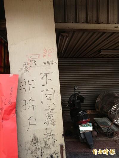 南鐵地下化 鐵道局:訂5月3日強制拆除、約30、40戶拒搬遷