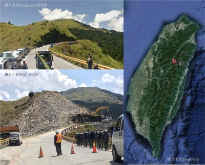 獨家》台灣屋脊的破壞工程 護國神山被挖到「禿頭」!