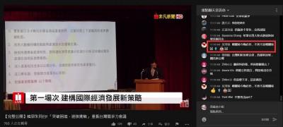 2網友恐嚇韓國瑜父女IP全來自香港 警方釐清有無關連