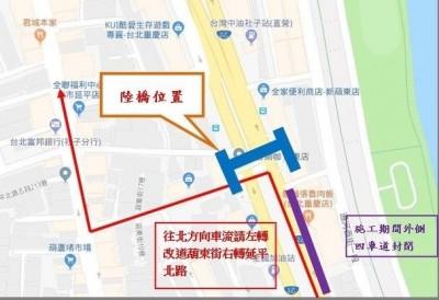 台北市重慶北路陸橋遭撞 評估後決定全拆