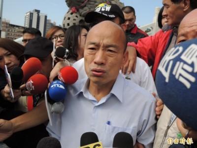 韓國瑜當市長是為洗錢與貪污?他假造小英發言被抓包