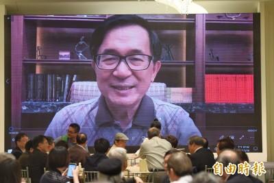 陳水扁申請參加新書發表會及感恩餐會 中監:審核中