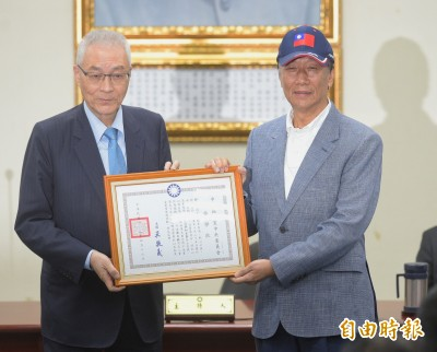 「吳郭會」5/11登場 國民黨提名辦法最快5/15出爐