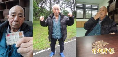 重溫當年勇!103歲全國最高齡跑者 暌違2年再訪101登高賽