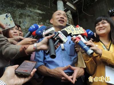 與「賴青德」對話 韓國瑜:民進黨初選不公平就變民退黨