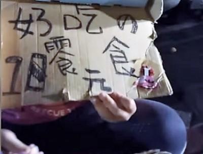 小姊妹夜市賣餅乾「籌學費」 南市府:若有困難會協助