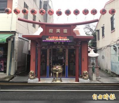 台灣廟長出「日本臉」! 富美館修建被譏「富醜館」