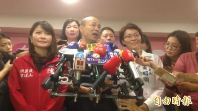 跳針回答自經區讓女議員翻白眼 韓國瑜回應了