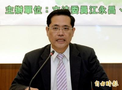 藍委批「退休金賺一萬」假新聞 綠委回擊:在野黨才假!