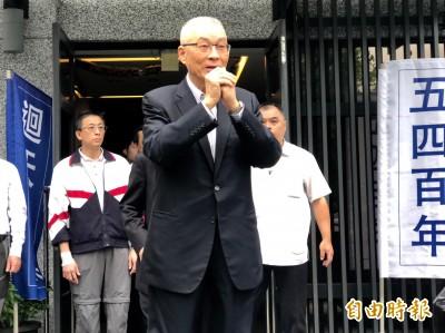 韓國瑜參選得交500萬、參加政見會 吳敦義:沒有特權