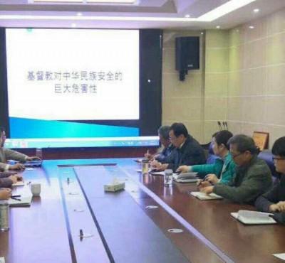 基督教具巨大危害性! 中國竄改傳道內容打造「黨教」