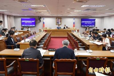 考試院組織法折衷協商 試委擬19人修為7人