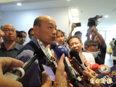五月民調在高雄輸小英、賴神 韓國瑜:完全尊重