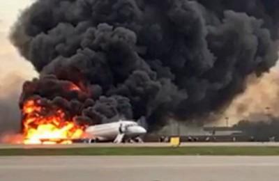 俄國客機起火迫降莫斯科機場 至少1死5傷