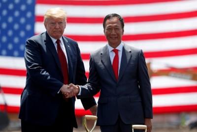 川普將對中國提高關稅 財經專家:對郭台銘選情是大噩耗