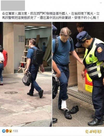 外籍色狼鞋藏針孔偷拍人贓俱獲 拒作筆錄堅持要等AIT來