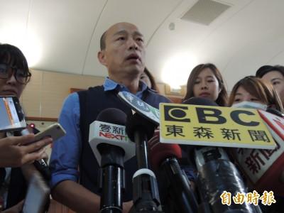 蔡英文昨夜重申反對自經區 韓國瑜:不要太多恐懼