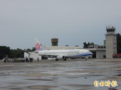 台南機場拓展航線 正談曼谷、日本山形縣包機