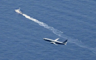 重大進展!日墜海 F-35A部分殘骸、黑盒子找到了