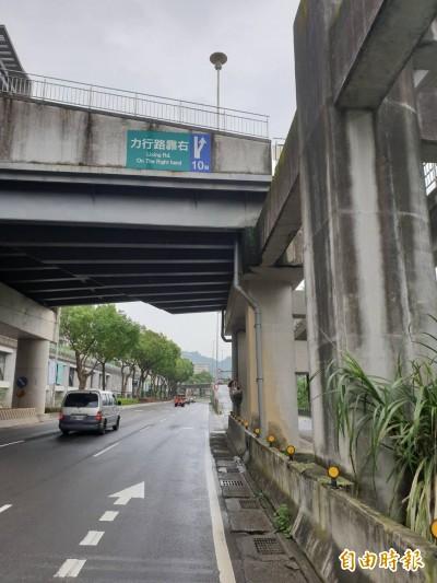 美河市社區公共車道被封 新北市府要求開放